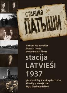 Stacija Latvieši